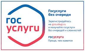 Подтвердить учетную запись на портале Госуслуг костромичи могут в центрах регистрации граждан