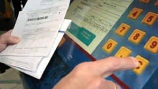 Расплатиться по исполнительным листам костромичи теперь смогут только через терминал