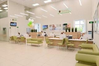 В Костроме Конфидэнс Банком будут управлять новые лица