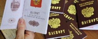 В Костромской области миграционная служба переведена на усиленный режим работы