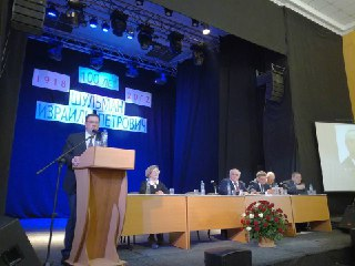 В Костромском Госуниверситете отмечают 100-летие профессора Шульмана