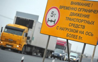 В Шарьинском районе Костромской области введут ограничения для большегрузов с 9 апреля