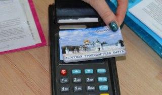 Как купить транспортные карты в  новогодние каникулы?