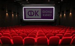 В Костроме на деньги Фонда кино построят кинозал