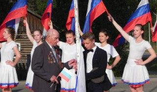 В Костромской области завершилась эстафета #МойФлагМояРоссия. Она длилась 10 часов