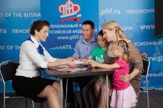 В Костромской области пенсионный фонд сформировал пакет услуг для молодых мам