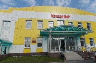 В Костроме в новом спорткомплексе «Юниор» сегодня пройдут первые соревнования