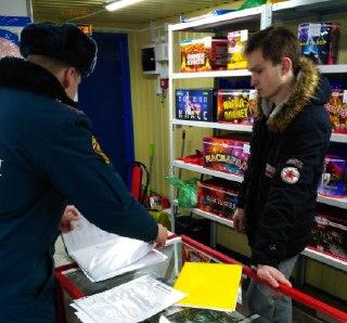 В Костромской области точки продажи пиротехники будут проверять все новогодние праздники