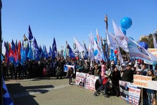 В Костроме пройдет митинг в честь 4-ой годовщины присоединения Крыма