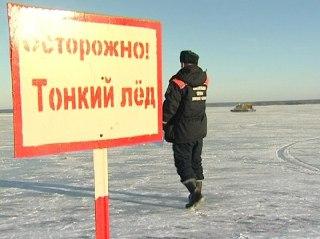Костромичей штрафуют за выход на лед на 1000 рублей