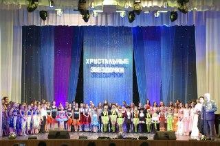 Сегодня в Костроме пройдет отборочный тур всероссийского фестиваля-конкурса «Хрустальные звездочки»
