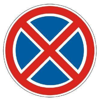 В Костроме 14 апреля ограничат движение транспорта на улицах Крестьянской, Ивановской, Дзержинского и Овражной