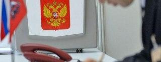 Данные по явке избирателей в Костромской области. Лидирует Октябрьский район
