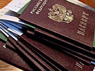 Костромская областная миграционная служба переведена на усиленный режим работы