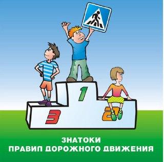 Костромских школьников приглашают принять участие в конкурсе видеороликов по безопасности дорожного движения