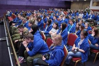 Костромской отряд «Харон» принимает участие во всероссийском слете студенческих поисковых отрядов