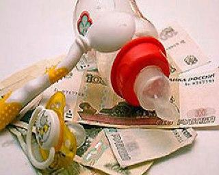 Как оформить ежемесячную выплату при рождении первого ребенка? В Костроме начала работать горячая линия
