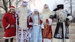 В Костромской области объявили конкурс «Национальный Дед Мороз»