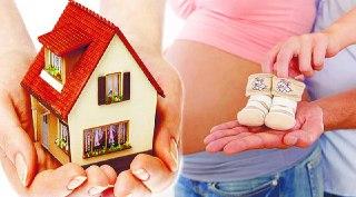 Более полутора тысяч семей Костромской области получили возможность погасить  ранее взятые ипотечные кредиты за счет государственной казны