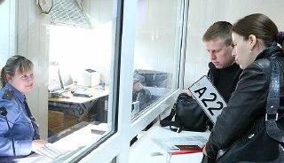 В Костроме регистрационное подразделение автоинспекции возобновляет работу в обычном режиме