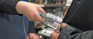 В Костроме начала работать горячая линия по незаконной торговле спиртным