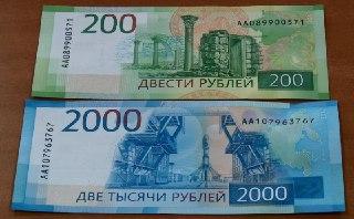 Костромичам все расскажут о новых денежных купюрах