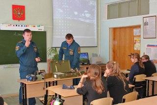 Для костромских школьников сегодня пройдет урок безопасности