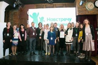 Tele2 и фонд «Навстречу переменам» выбрали победителей Всероссийского конкурса детских социальных проектов