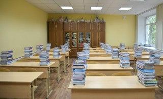 В Костроме в первый раз на работу выйдут 80 молодых педагогов
