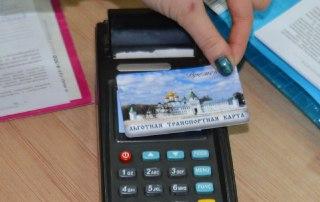 В Костроме  начинается выдача постоянных транспортных карт для пенсионеров
