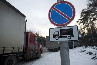 В Костроме перенесли сроки ограничения движения для большегрузов