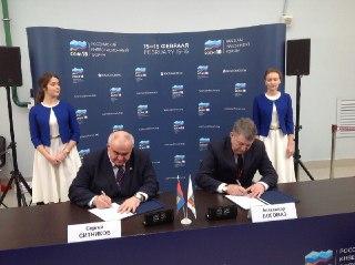Губернаторы Костромской и Брянской областей подписали соглашение о торгово-экономическом, научно-техническом и культурном сотрудничестве