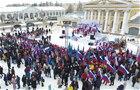 В Костроме прошел митинг «Мы – команда России!»