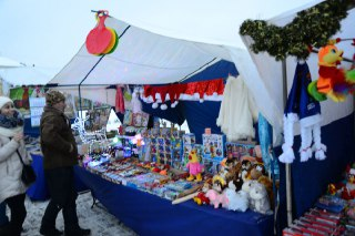 В Костроме открылась новогодняя ярмарка