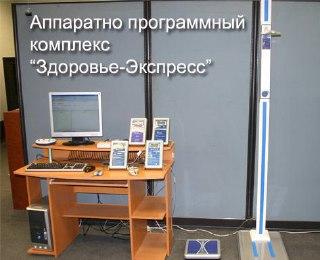 В школах Костромы установят программные комплексы для скрининга уровня психического и физиологического самочувствия детей