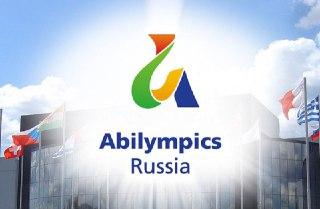 19 костромичей поедут на Национальный чемпионат «Абилимпикс»
