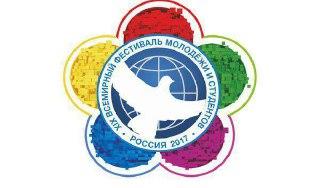 В Костроме пройдет большой концерт, посвященный Международному фестивалю молодежи и студентов