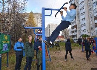 В Костроме лучшими стали заволжские ТОСы