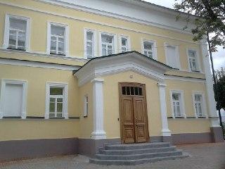 Сегодня в Костроме пройдет презентация сборника «Костромской край и сопредельные территории в древности, средневековье и в Новое время»