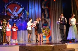 В Костроме выберут учителя года 14 февраля