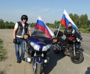 Эстафета #МойФлагМояРоссия прошла через Судиславский район Костромской области