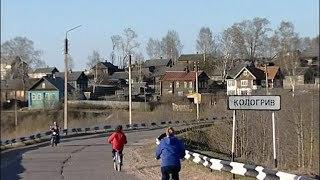 Новые  скважины появились в двух деревнях Кологривского района Костромской области