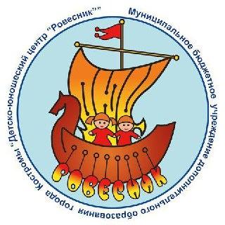 В Костроме пройдет рождественский шахматно-шашечный турнир