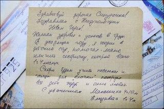 В резиденции Снегурочки начала работать новогодняя почта