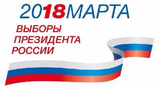 В Костромской области проголосовало более половины избирателей