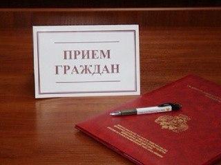 Сегодня буевляне смогут задать вопросы заместителю руководителя областного Следственного комитета