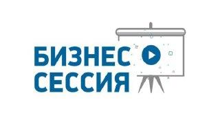 На телеканале «РУСЬ» премьера проекта «Бизнес-сессия»