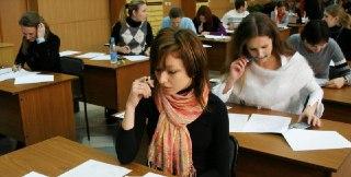 Костромской университет объявил о старте бакалаврской олимпиады «Опора Костромского края»