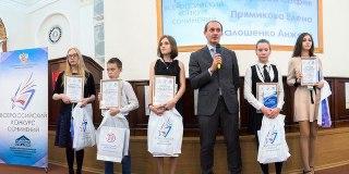 Костромичи стали победителями Всероссийского конкурса сочинений