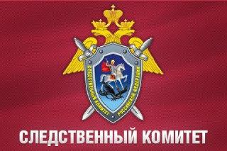 Заместитель руководителя СК Костромской области проведет личный прием граждан в Островском районе